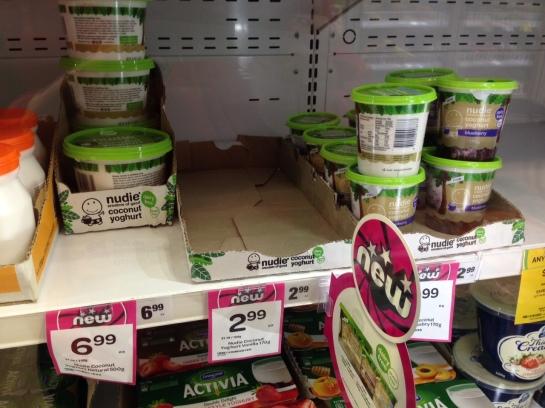 Kokos Joghurt